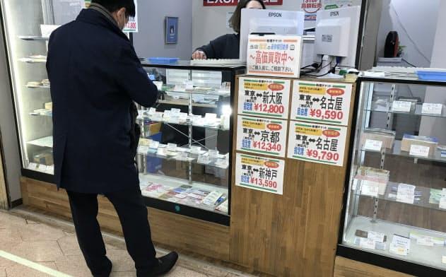 金券店で新幹線チケットが安い(東京・新橋)