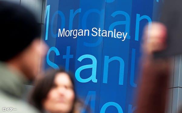 モルガン・スタンレーは投資銀業務への依存度を減らしてきた(モルガンのニューヨーク本社)=ロイター