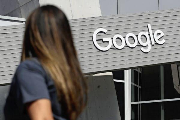グーグルは消費者保護意識の高まりを受けて利用規約を8年ぶりに改訂する=AP