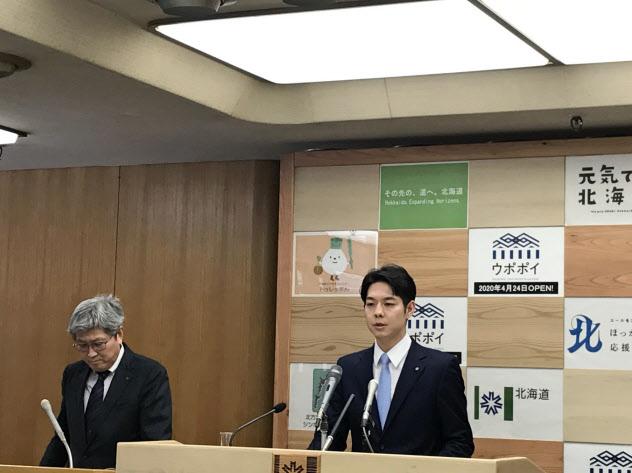2児童を含む3人の新型コロナウイルスの感染確認したことを発表する北海道の鈴木直道知事(右)(21日、北海道庁)