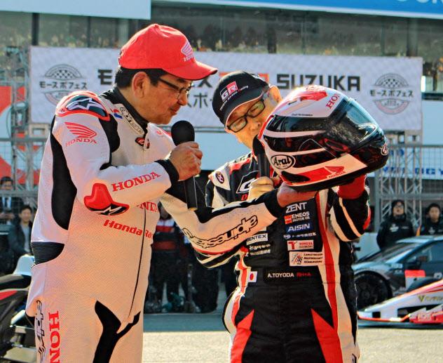 ホンダの八郷社長(左)からヘルメットをプレゼントされるトヨタ自動車の豊田社長(右)(写真は昨年3月のイベント、三重県鈴鹿市)