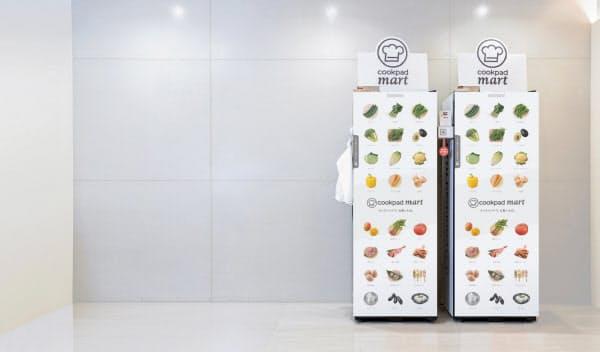 クックパッドが東京メトロと組んで駅に導入する生鮮食品のネットスーパー「クックパッドマート」の宅配ボックス
