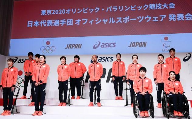 日本代表選手団の公式スポーツウエア発表