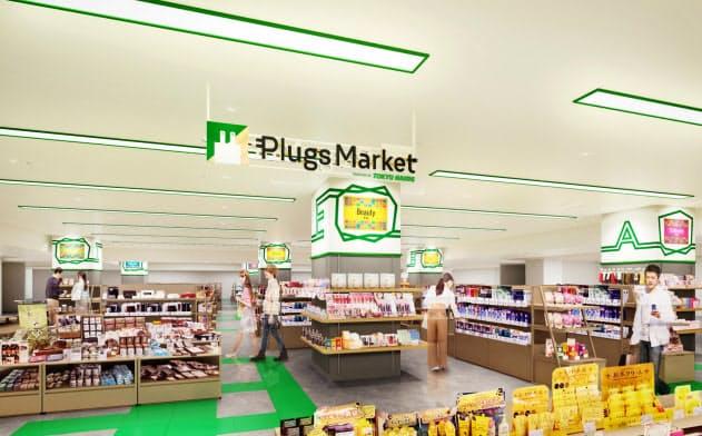 東急ハンズがプロデュースする「プラグスマーケット」のイメージ