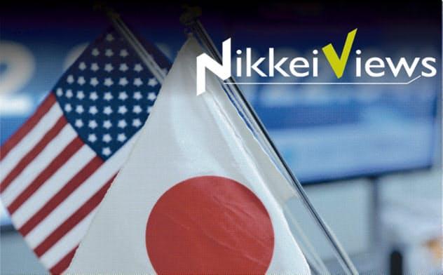 「有事の円買い」の終わり 円安呼ぶ日本の不安
