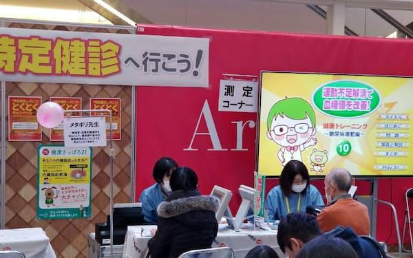 協会けんぽ北海道支部では特定健診の受診を促している(2月、札幌市)