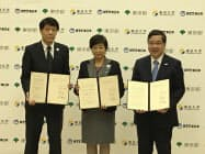 ローカル5Gで連携協定を結んだ(21日、都庁)