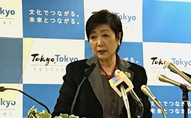 小池都知事は記者会見で不快感を示した(21日、東京都新宿区)