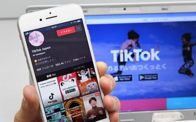ティックトックの利用者は日本で1000万人を超えているとみられる