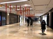 新型肺炎の影響で営業を休止する店舗が多い(上海市内の商業施設)