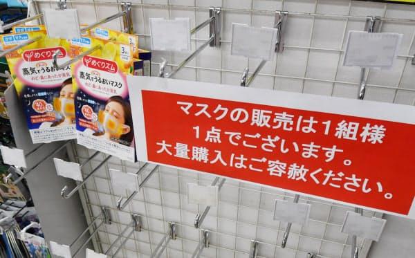 新型コロナウイルスの影響で品薄となった薬局のマスクの陳列棚(10日、東京都千代田区)