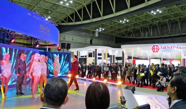 横浜市でのIR関連イベント