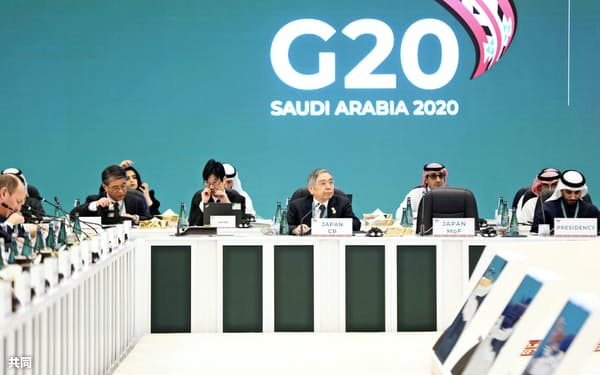 リヤドで22日開幕したG20財務相・中央銀行総裁会議=G20 SAUDI ARABIA提供・共同