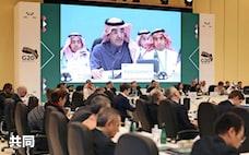 G20、財政出動が焦点に 曇る世界経済 結束に不安