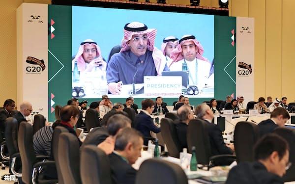 リヤドで開いたG20財務相・中央銀行総裁会議で採択した共同声明は財政出動を含む政策総動員をうたう=22日(G20 SAUDI ARABIA提供・共同)