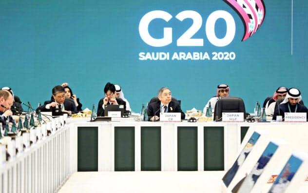 G20財務相・中央銀行総裁会議では新型肺炎が大きな議論になった=G20 SAUDI ARABIA提供・共同
