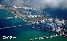 中国の石油需要、4割近く減少か 1~3月 新型コロナで