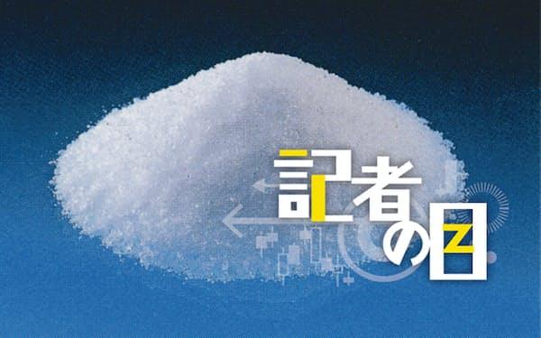 クラレのポバール(ポリビニルアルコール樹脂)粉末