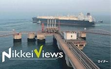 中国のLNG不買宣言、震え上がる電力会社