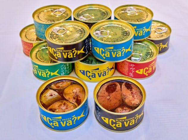 サヴァ缶は「アクアパッツァ風」(手前左)と「ブラックペッパー味」(同右)を追加し、5種類になった
