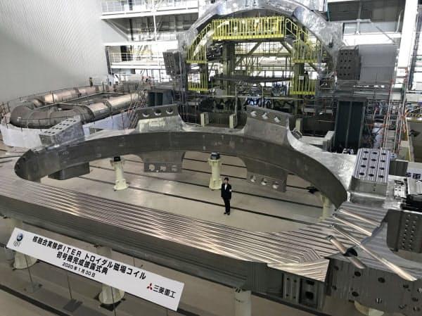 三菱重工業が製造した熱核融合炉の中枢機器(神戸造船所二見工場)