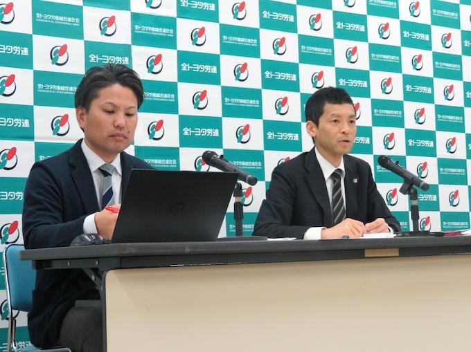 トヨタ販売系組合、要求前年越えの総額8928円: 日本経済新聞