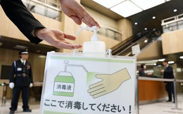 中部電力本店では来訪者に手指消毒を呼びかける(26日、名古屋市東区)