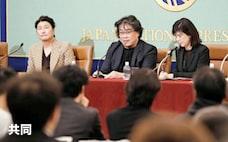 映画パラサイトと新型コロナがあぶり出す韓国「南南葛藤」