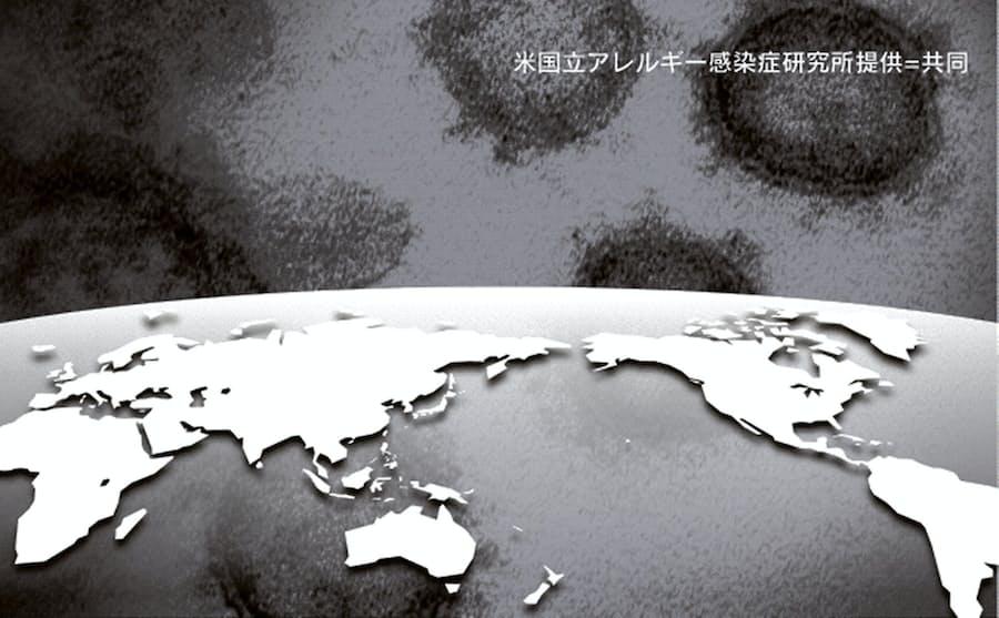 環境 症 学会 感染 日本