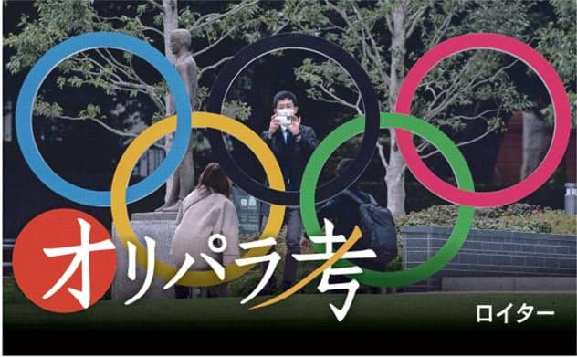 IOCの判断基準は「五輪のブランド価値の維持」にある。写真は日本オリンピックミュージアム外(東京都新宿区)=ロイター