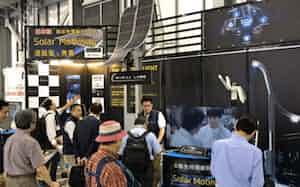 MIRAI-LABO(東京都八王子市)は招待客の感染リスクを考え、展示会の出展を見送った(別の展示会の様子)