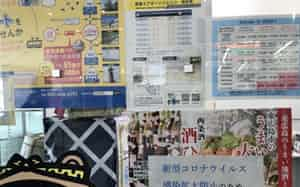 地域イベントの中止を告知する張り紙(広島県東広島市)