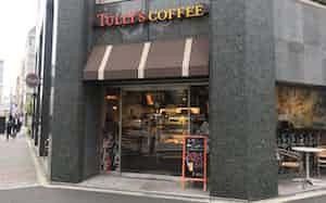 都内のタリーズコーヒーの店舗