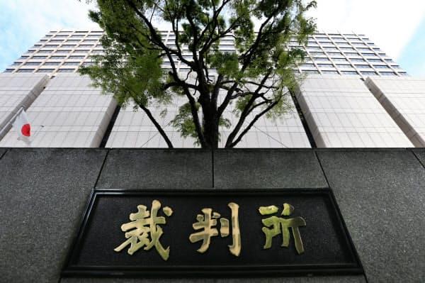 JASRACの著作権料徴収認める 東京地裁、音楽教室敗訴の画像