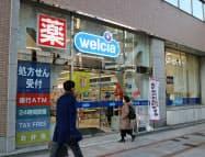 ウエルシアHDの店舗(東京都内)