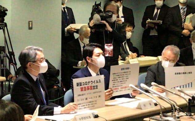 緊急事態宣言を発表する北海道の鈴木知事(28日、北海道庁)