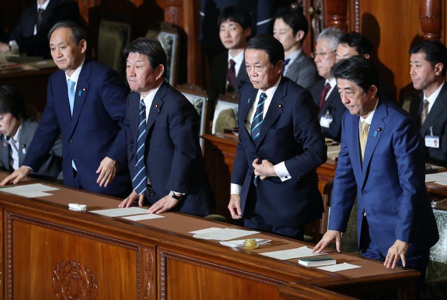 新型コロナ:2020年度予算案が衆院通過 年度内成立が確定: 日本経済新聞