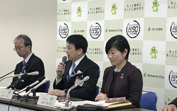 2日から市立学校の休校を発表したさいたま市の清水勇人市長(中央)と細田真由美教育長(右)