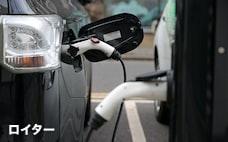 電気自動車のSDGs対応、道半ば