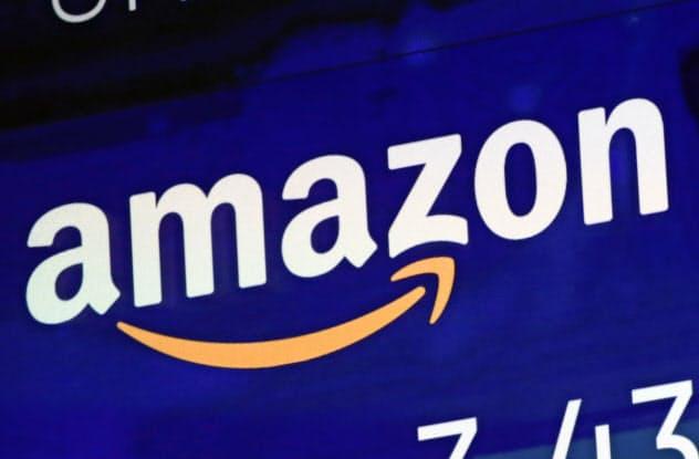 新型コロナ感染拡大でアマゾン・ドット・コムは社員の国内外出張延期を指示した=AP
