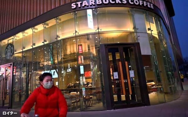 米スターバックスは中国国内の半数以上の店舗を一時閉鎖した(北京市)=ロイター
