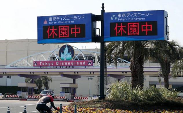 新型コロナ 人が消えた街 ディズニー休園、札幌は閑散