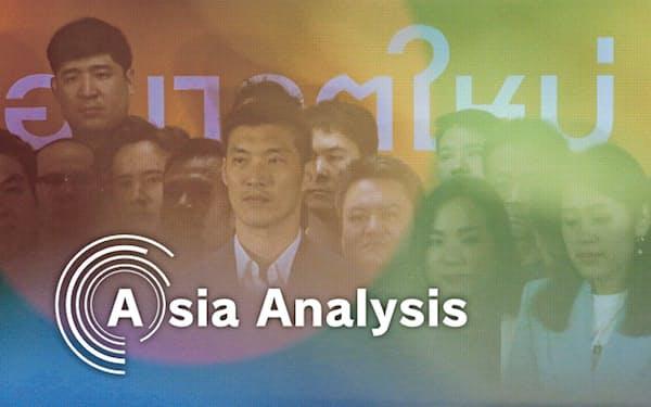 タナトーン党首(中央左)が率いる新未来党は、結成2年足らずで解党に追い込まれた(2月21日、バンコクの党本部)=小高顕撮影