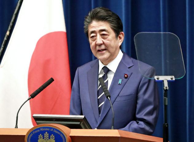 29日、新型コロナウイルスの対応について記者会見する安倍首相(首相官邸)