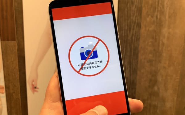 格安スマートフォンのトーンモバイルが開発したAIカメラを搭載したスマートフォン