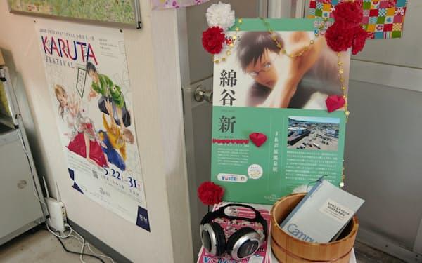 JR芦原温泉駅に設置されたちはやふるの登場人物「綿谷新」の案内音声