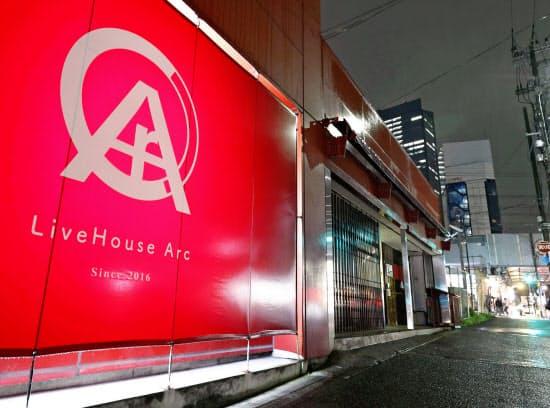 大阪市都島区のライブハウス「Arc」(2月29日)=共同