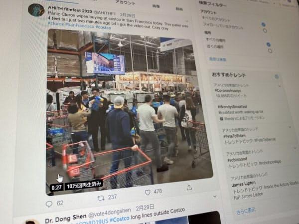 ツイッターには、スーパーに殺到する客の様子が多数投稿された