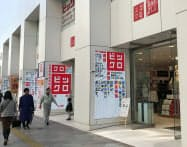 半年ぶりに国内売上高がプラスに転じた(東京都内のユニクロ店舗)