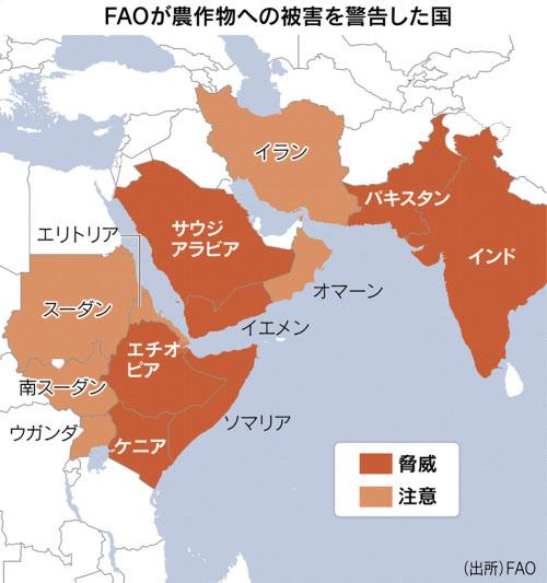 飛来 日本 バッタ 南アジアに分布するバッタを日本で初めて発見し、専門誌に掲載されました